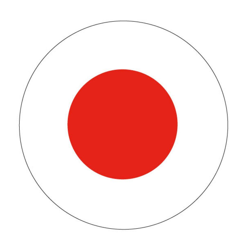 Formation japonais cours de japonais bordeaux